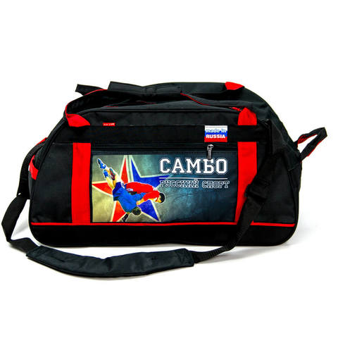"Сумка-рюкзак ""Самбо"""
