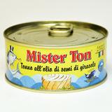 Тунец Yellowfin в подсолнечном масле т.м. Mister Ton 160г/жесть