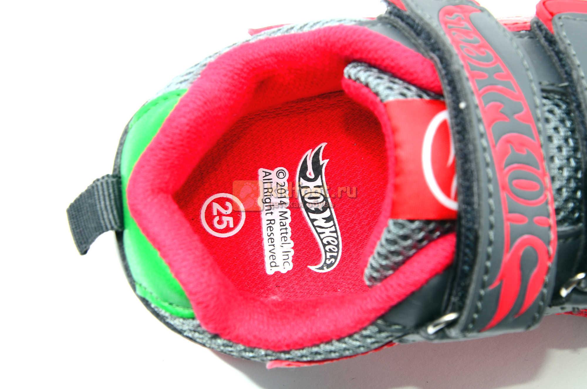 Светящиеся кроссовки Хот Вилс (Hot Wheels) на липучках для мальчиков, цвет серый красный
