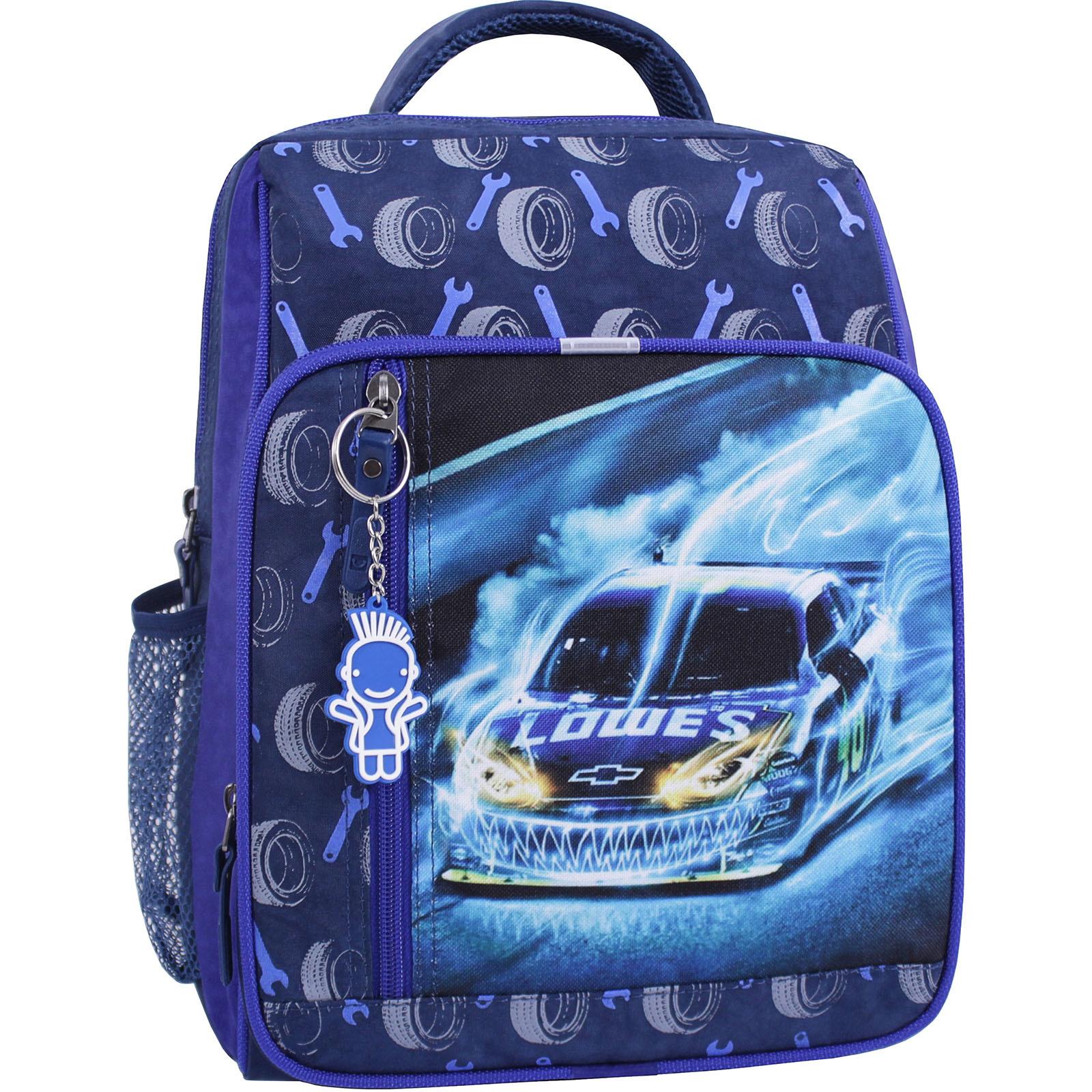 Рюкзак школьный Bagland Школьник 8 л. 225 синий 555 (00112702)