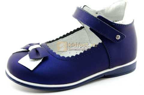 Туфли ELEGAMI (Элегами) из натуральной кожи для девочек, цвет темно синий металлик, артикул 7-805761502. Изображение 1 из 13.