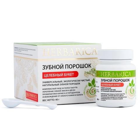 Зубной порошок Целебный букет Herbarica БиоБьюти, 40 гр