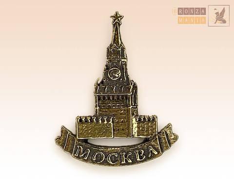 значок бронзовый Кремль