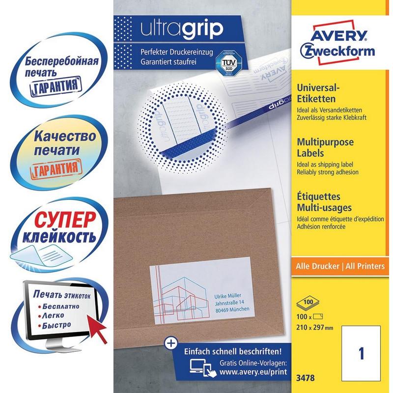 Этикетки самоклеящиеся Avery Zweckform белые 210х297 мм (1 штука на листе A4, 100 листов, артикул производителя 3478)