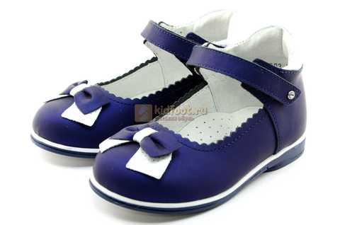 Туфли ELEGAMI (Элегами) из натуральной кожи для девочек, цвет темно синий металлик, артикул 7-805761502. Изображение 6 из 13.