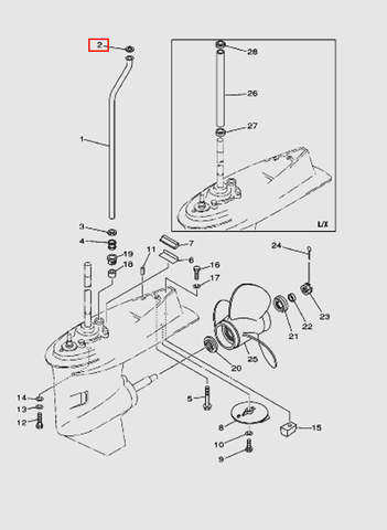 Шайба трубки водяной для лодочного мотора T40 Sea-PRO (24-2)