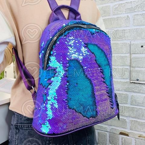 Большой рюкзак в двусторонних пайетках для девочки (цвет: Лиловый-Голубой матовый)