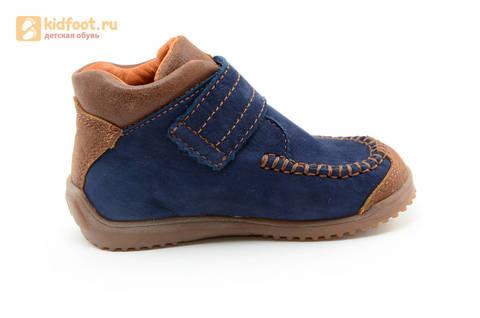 Ботинки для мальчиков кожаные Лель (LEL) на липучке, цвет синий. Изображение 5 из 16.