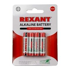Батарейки ААА/LR03 1,5V, 4шт. в блистере (мизинчик)