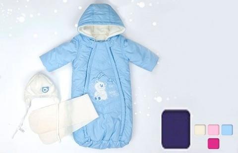 КП141 Комплект детский зимний