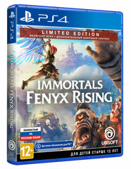 PS4 Immortals Fenyx Rising. Limited Edition (русская версия)