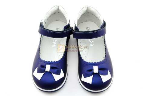 Туфли ELEGAMI (Элегами) из натуральной кожи для девочек, цвет темно синий металлик, артикул 7-805761502. Изображение 9 из 13.