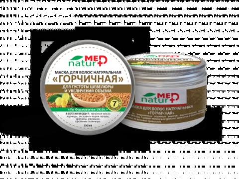 Маска для волос натуральная Горчичная 250 мл Институт натуротерапии ТМ Натурмед