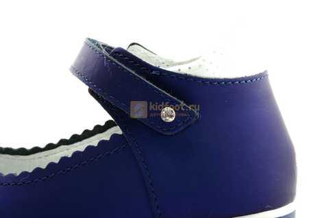 Туфли ELEGAMI (Элегами) из натуральной кожи для девочек, цвет темно синий металлик, артикул 7-805761502. Изображение 11 из 13.