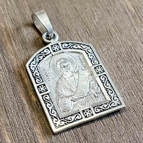 Нательная именная икона святой Симеон (Семен) кулон медальон с серебрением