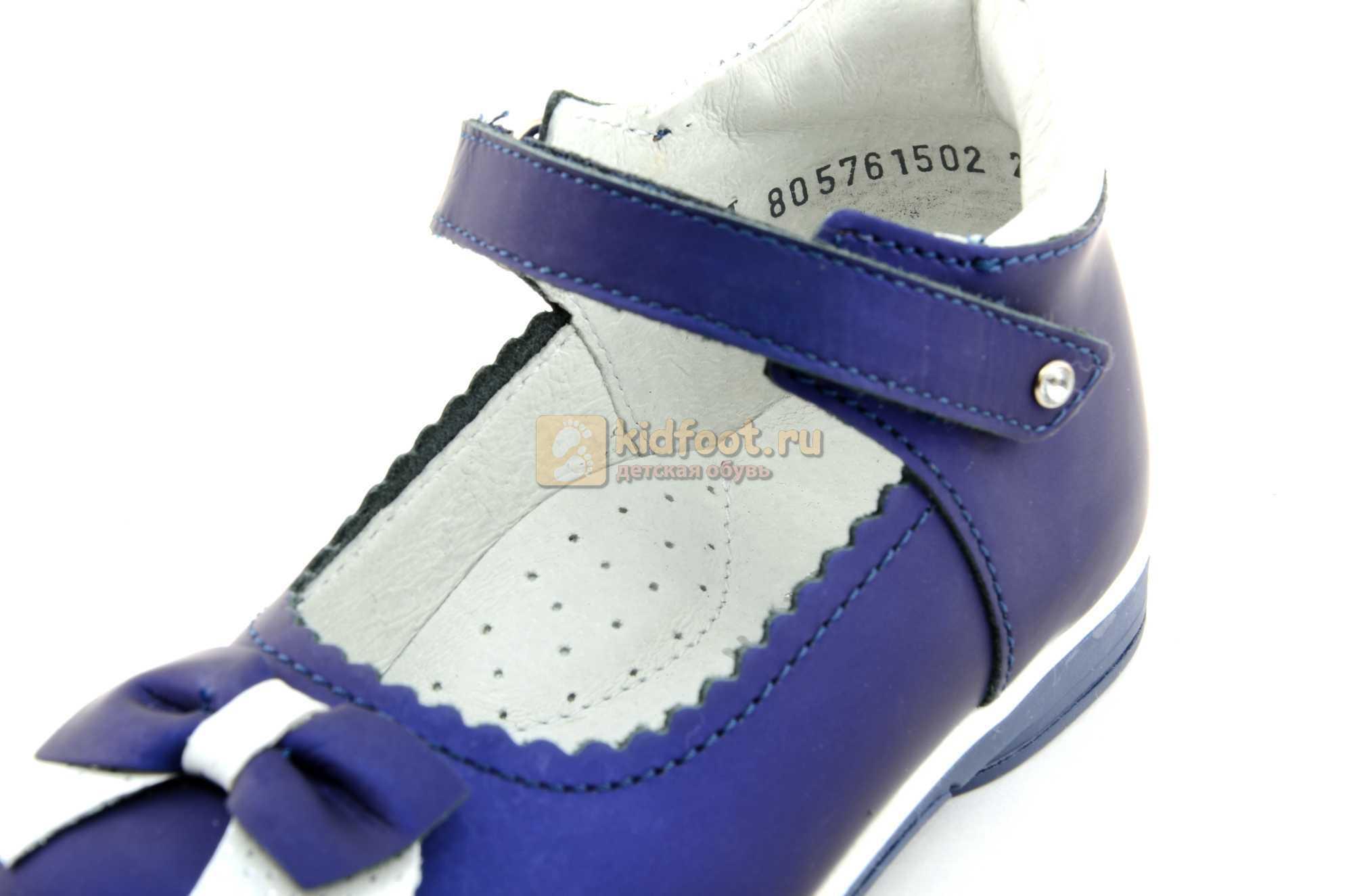 Туфли ELEGAMI (Элегами) из натуральной кожи для девочек, цвет темно синий металлик, артикул 7-805761502