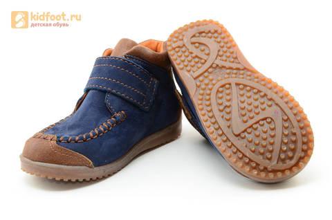 Ботинки для мальчиков кожаные Лель (LEL) на липучке, цвет синий. Изображение 9 из 16.