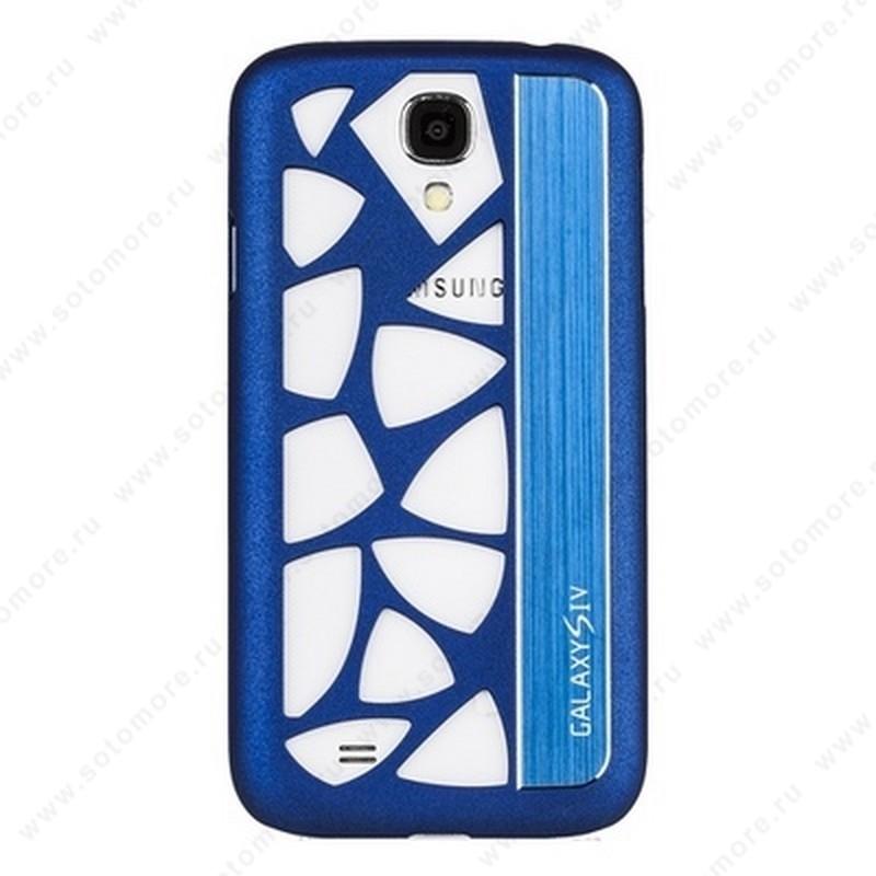 Накладка R PULOKA для Samsung Galaxy S4 i9500/ i9505 с отверстиями синяя