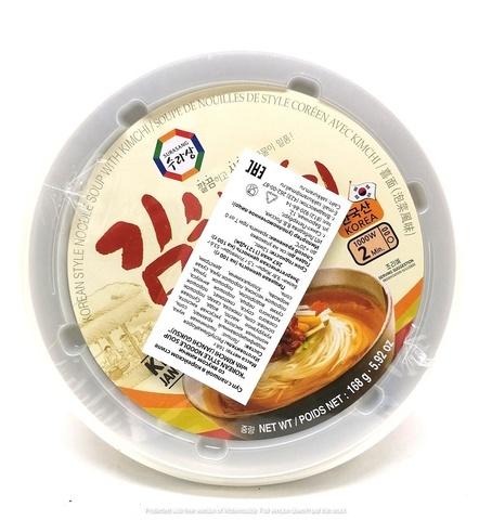 Суп с лапшой в корейском стиле со вкусом кимчи, Корея, 168 гр.