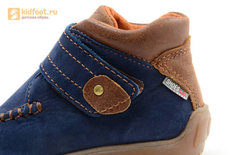 Ботинки для мальчиков кожаные Лель (LEL) на липучке, цвет синий. Изображение 12 из 16.