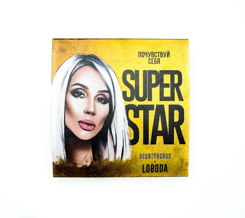 Палетка теней Beautydrugs Loboda Super Star