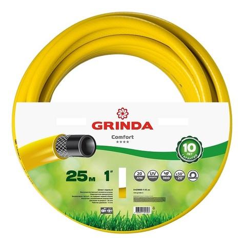 GRINDA COMFORT 1