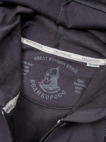 Фирменные жаккардовые шнурки с брендовой металлической фурнитурой, оригинальные молнии Великоросс защищающие Вас от ветра, долговечные логотипы на ткани
