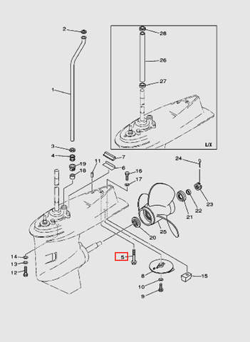 Болт крепления корпуса редуктора для лодочного мотора T40 Sea-PRO (24-5)