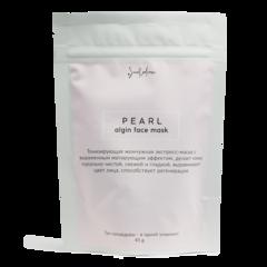 Маска альгинатная экспресс-воссатновление с жемчугом Pearl, 45 гр (SmoRodina)