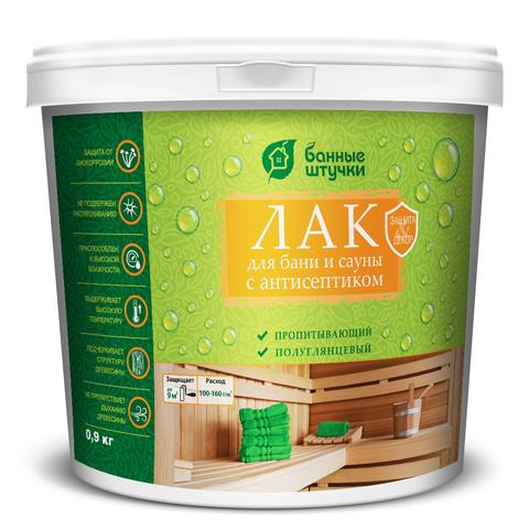 Лак бесцветный для защиты и декоративной отделки деревянных поверхностей 0,9 кг