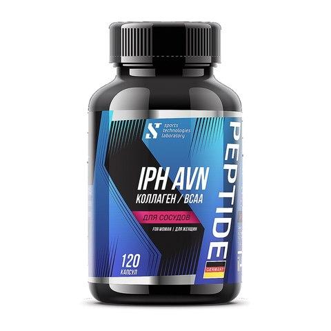 STL BCAA Collagen IPH AVN с пептидами сосудов для женщин