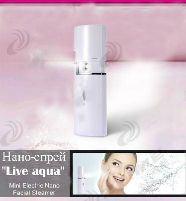"""Товары для красоты Нано спрей для увлажнения кожи """"Live aqua"""" мини__нано.jpg"""