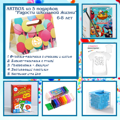 031-0042 Artbox №42
