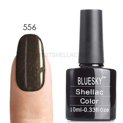 Bluesky Shellac 40501/80501 Гель-лак Bluesky № 40556/80556 Night Glimmer, 10 мл 556__2_.jpg