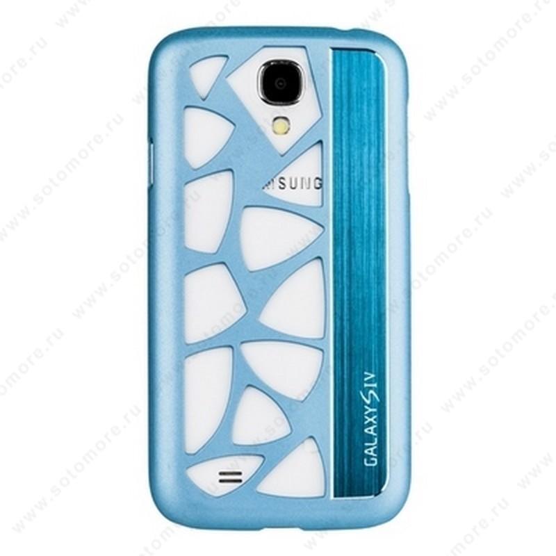 Накладка R PULOKA для Samsung Galaxy S4 i9500/ i9505 с отверстиями голубая
