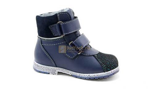 Ботинки для мальчиков Лель (LEL) из натуральной кожи на байке на липучках цвет синий. Изображение 2 из 14.