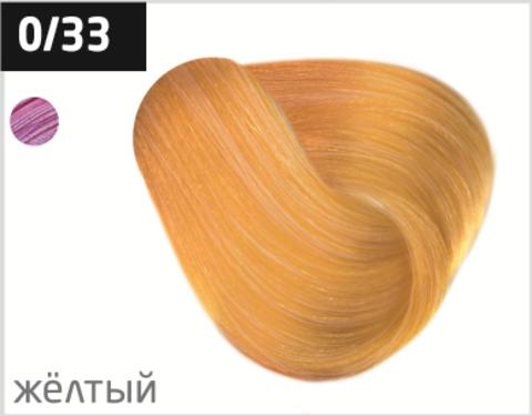 OLLIN color 0/33 корректор желтый 100мл перманентная крем-краска для волос