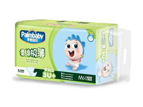 Palmbaby Подгузники детские