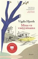 Miras və vəsiyyətnamə