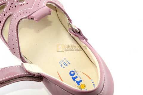 Туфли Тотто из натуральной кожи на липучке для девочек, цвет ирис фиолетовый. Изображение 12 из 12.