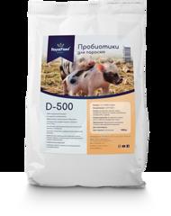 Пробиотики для поросят Royal Feed D-500