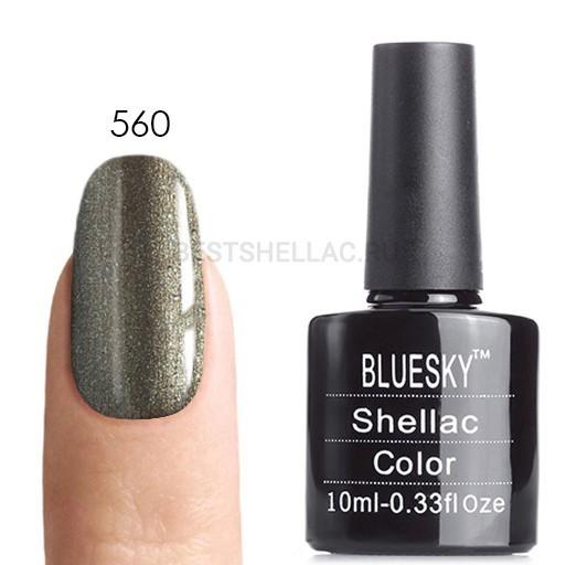 Bluesky Shellac 40501/80501 Гель-лак Bluesky № 40560/80560 Steel Gaze, 10 мл 560.jpg