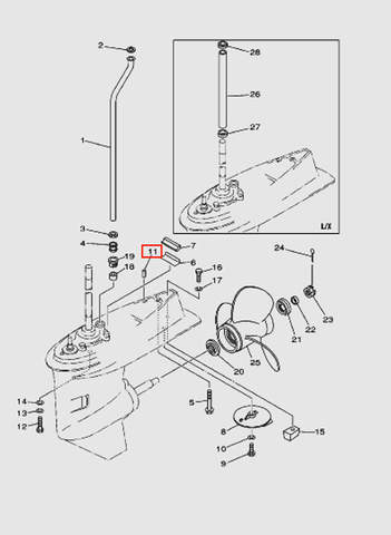Направляющая втулка редуктора для лодочного мотора T40 Sea-PRO (24-11)