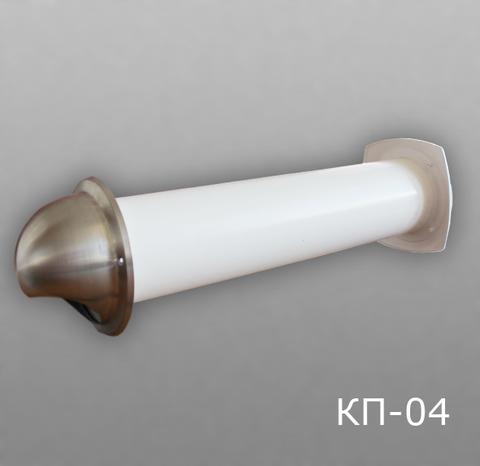 Клапан приточный Эра 12,5КП-04 0.5м