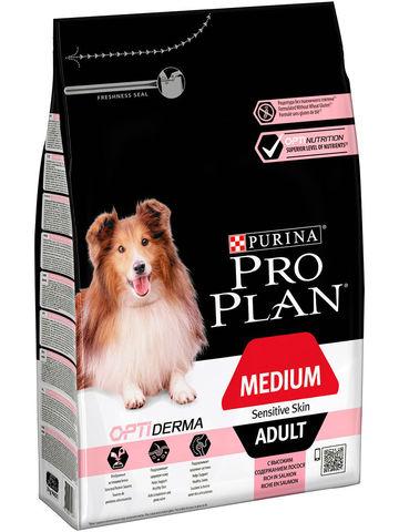 Pro Plan корм для взрослых собак средних пород с чувствительной кожей лосось 3кг