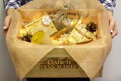 Медовый подарочный набор HoneyForYou в деревянном ящике