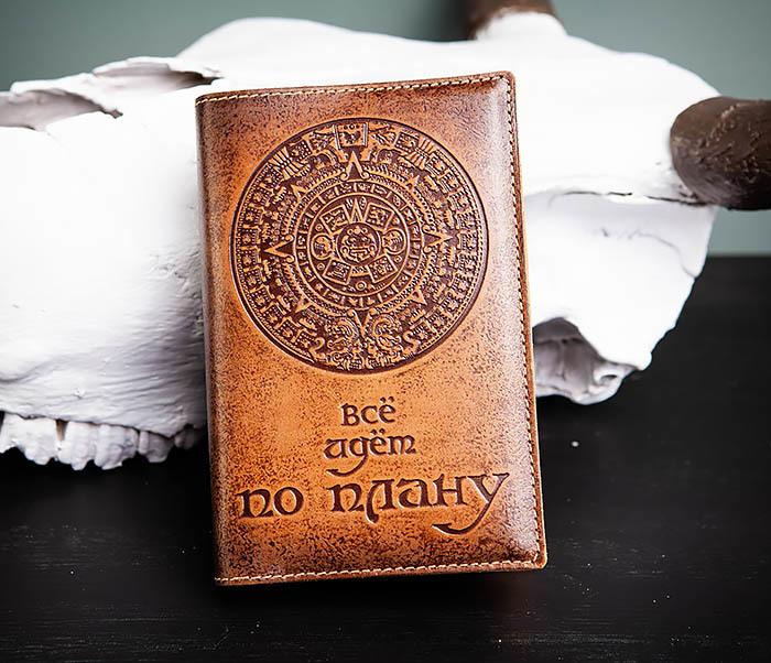 Кожаный подарочный ежедневник «Все идет по плану» (А6)