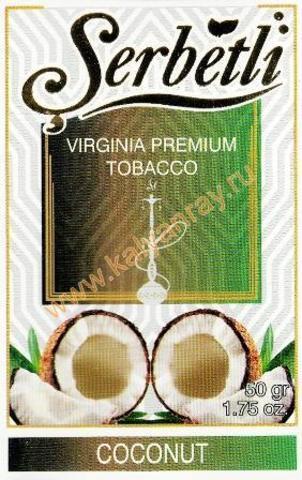 Serbetli Coconut