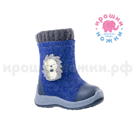 Валенки, синий ёжик, Котофей 167041-42