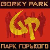 Gorky Park / Gorky Park (CD)